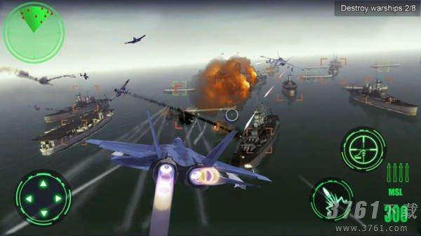 空中英雄3D
