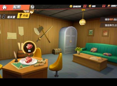 航海王热血航线东海冒险怎么玩  航海王热血航线东海冒险玩法攻略