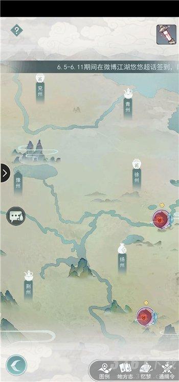 江湖悠悠随机事件如何游戏?详细玩法攻略分享