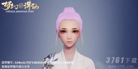梦幻新诛仙捏脸数据大全:好看的女性捏脸数据分享