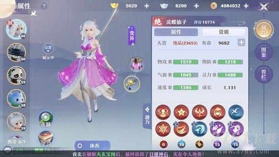梦幻新诛仙灵蝶仙子打书技能选择推荐