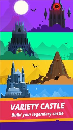 地牢和城堡