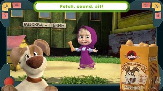 玛莎与熊外星人