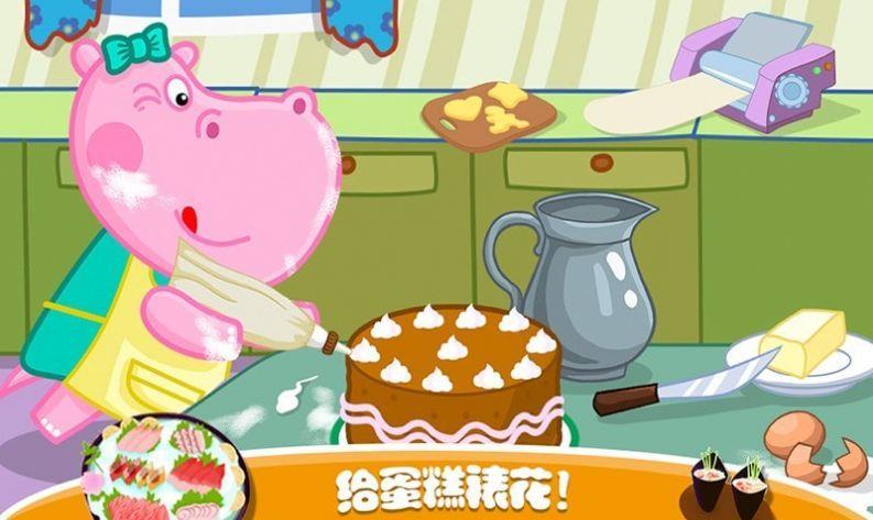 佩皮生活日本料理