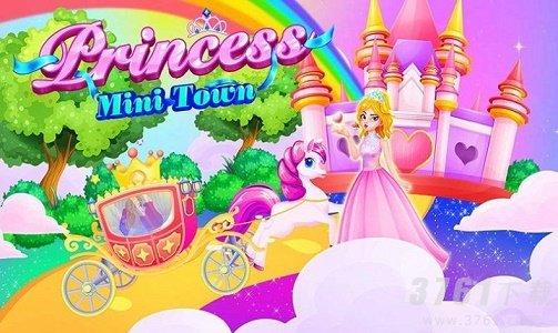 寻梦小镇公主