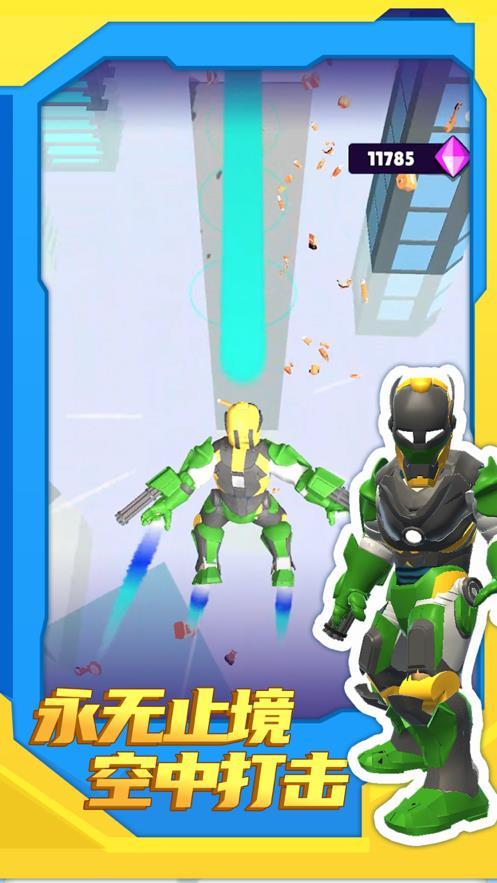 金属士兵英雄模拟器