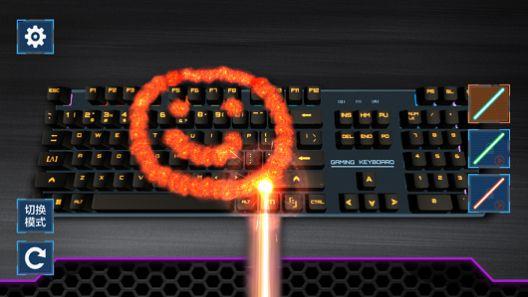 破坏键盘模拟器