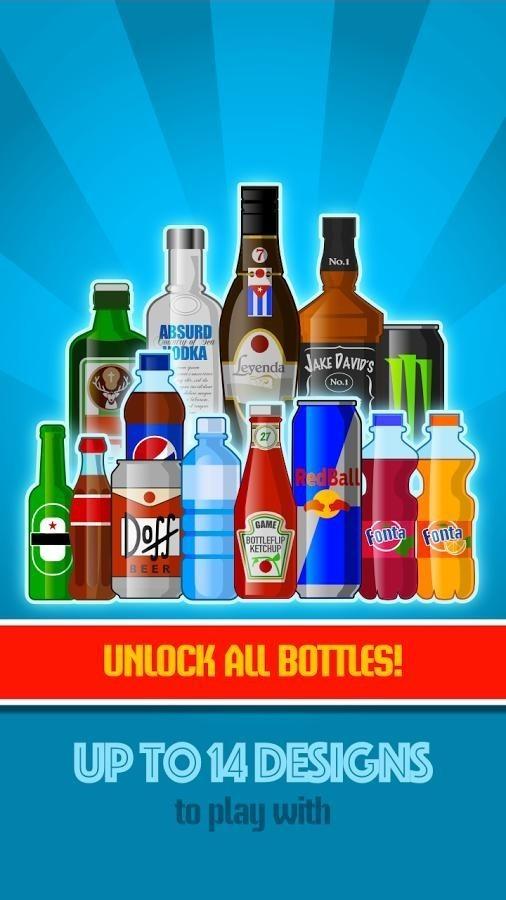 扔塑料瓶挑战2