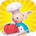 快速厨师3D