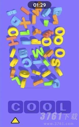 一起跳字母