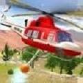 直升机飞行模拟