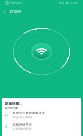 新叶WiFi