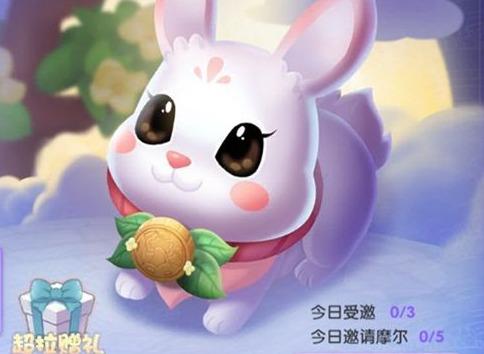摩尔庄园兔仙馈赠玩法攻略 兔仙馈赠礼物领取方式