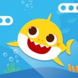 鲨鱼宝宝海底冒险