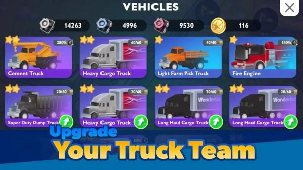 卡车运输城市