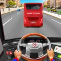 现代巴士模拟器