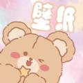 元气小熊壁纸