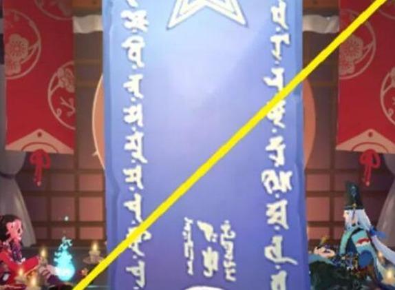 阴阳师手游2021年10月神秘图案介绍