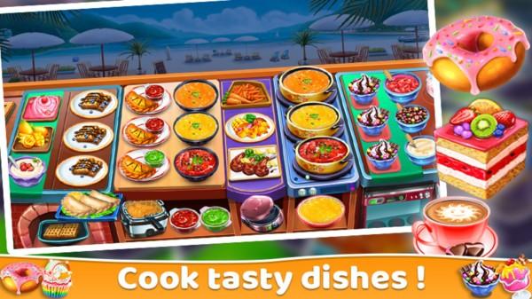 甜品店厨房物语烹饪