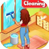 大房子清理和洗涤