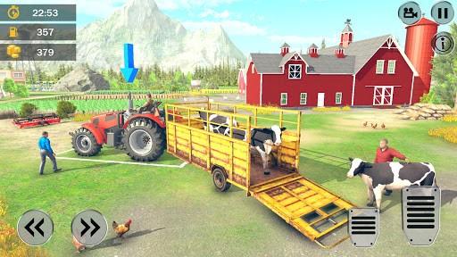 农业培训模拟2021