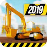 挖掘机真实模拟建筑施工