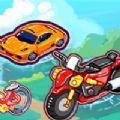单车变摩托