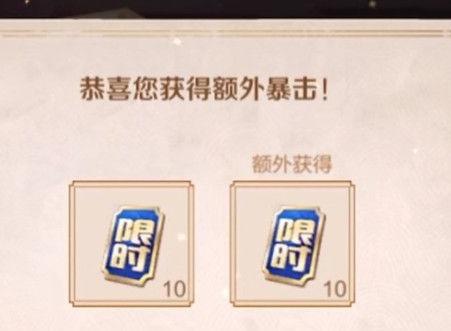 王者荣耀王者宝藏第二期金银牌任务玩法介绍 王者宝藏第二期任务攻略